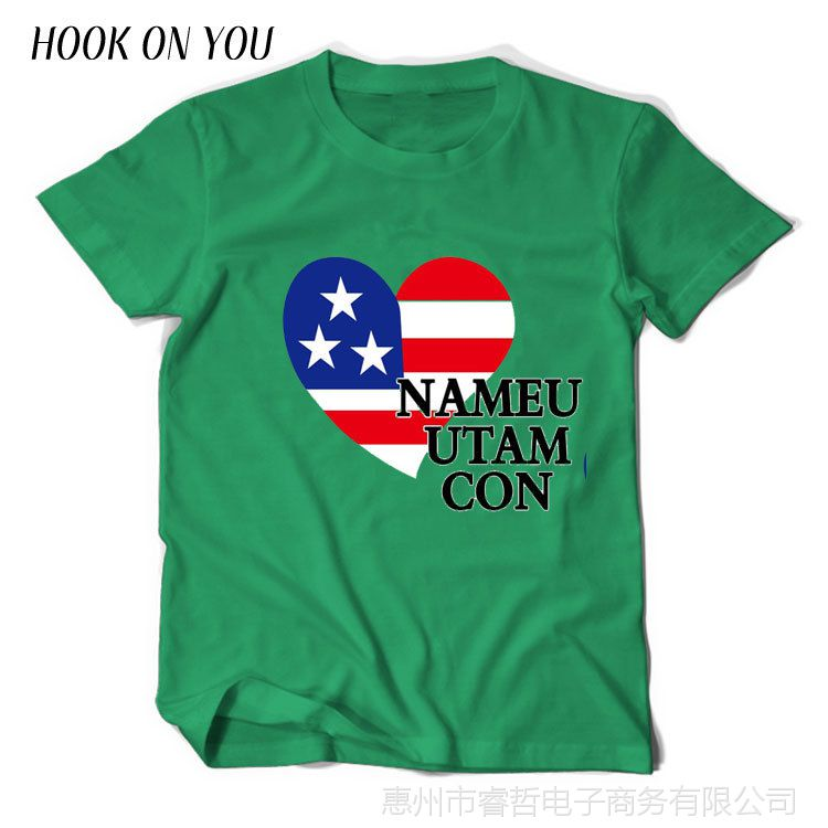新款印花爱心国旗男士短袖纯棉T恤夏季青少年男女款T恤打底