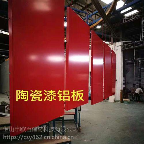优质铝合金单板 铝单板供应商 _欧百得