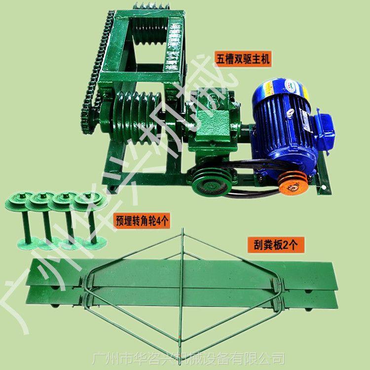 厂家养猪养牛鸡鸭鹅养殖场专用刮粪机处理清理粪机出粪机