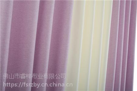 【十大成品窗帘】意法窗帘健康环保遮光棉垂直帘意法-88-701-5米白-1M