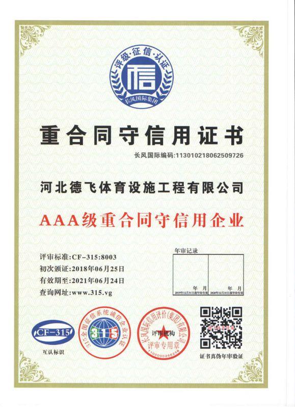 http://himg.china.cn/0/5_427_1059253_579_800.jpg