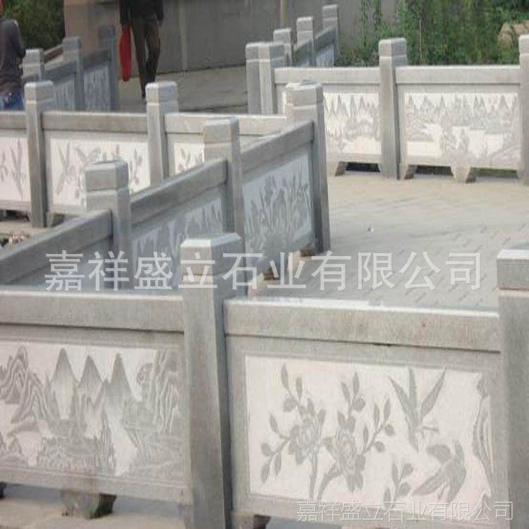 石雕麻石建筑栏杆厂家直销 宗教庙宇楼梯两侧护栏 可批发