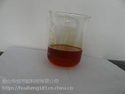 烟台苯三唑衍生物TH551润滑油金属减活剂82834-16-0