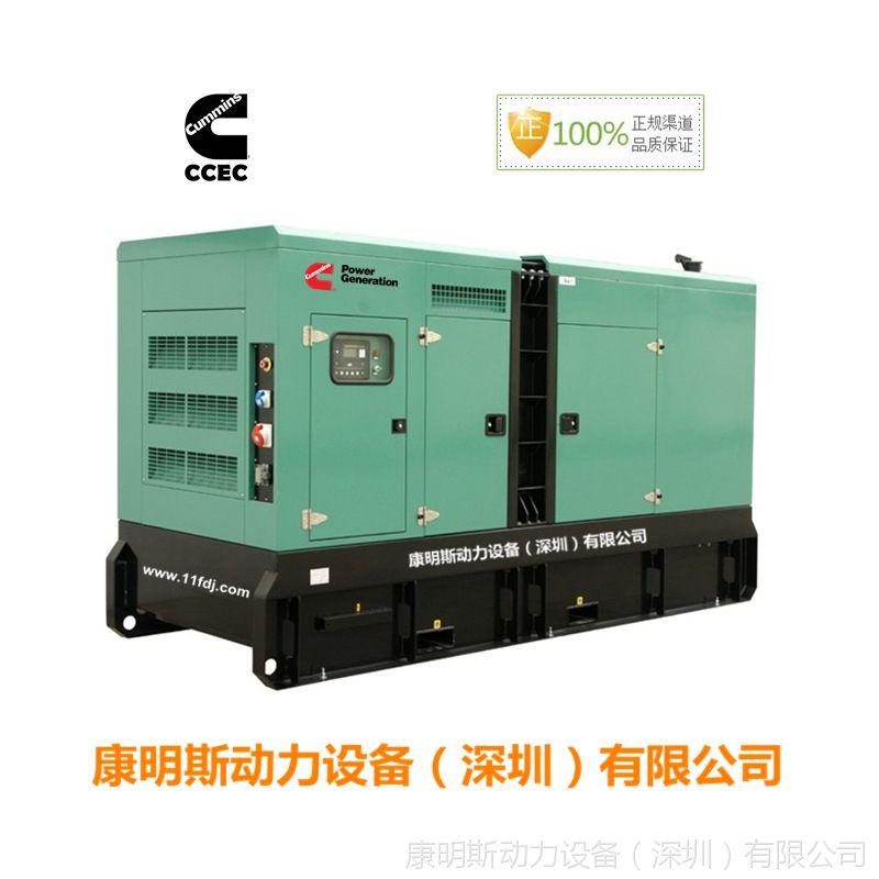 【超静音型/低噪声箱式】400KW康明斯柴油发电机组