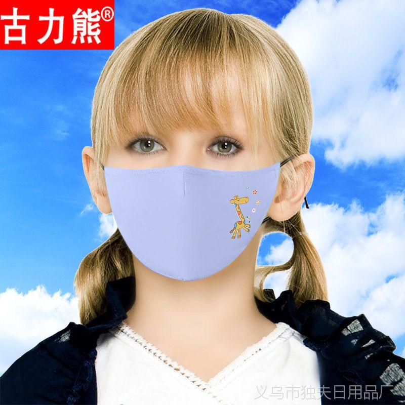 古力熊春夏新款可爱口罩男女学生儿童口罩卡通印花防尘宝宝口罩