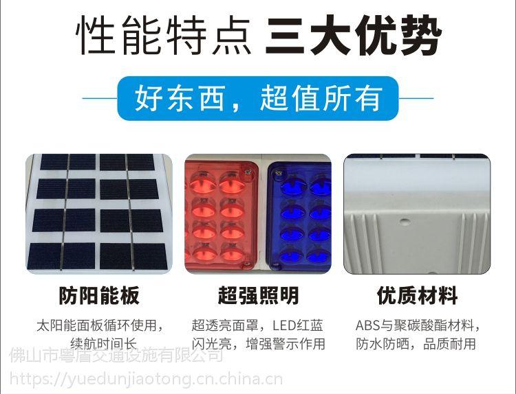 广东佛山厂家直销 粤盾交通太阳能双面爆闪灯道路指示灯安全信号灯警示灯(图3)