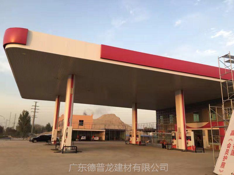 滚弧氟碳铝单板_罩棚大红色铝单板【加油站铝板计价】