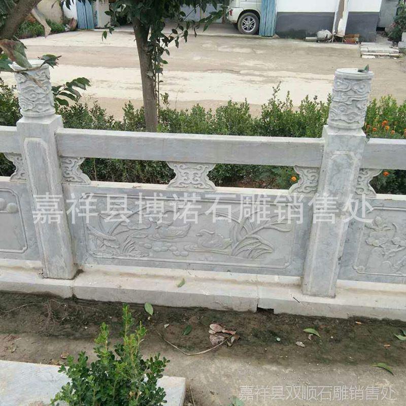 供应青石栏板 石雕栏杆 河堤石材防石雕栏杆 预付定金