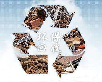 合肥市废铁回收多少钱(近期价格)资讯