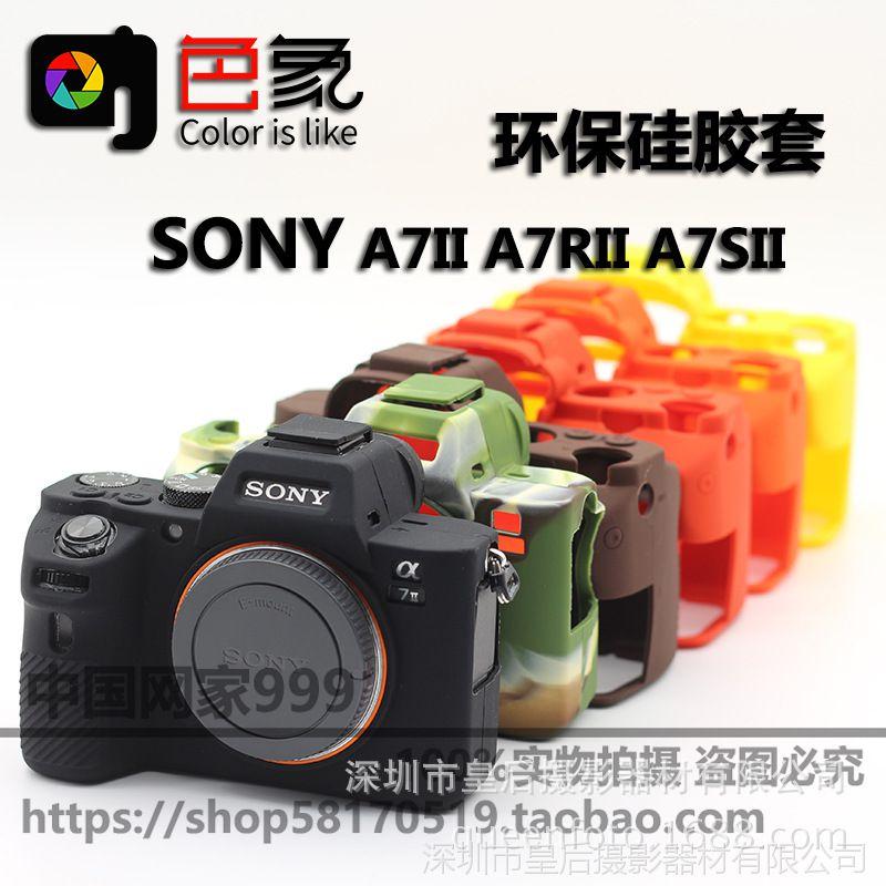 适用于a7s2 a7r2 A7m2相机包A7m3 A7r3 A7R
