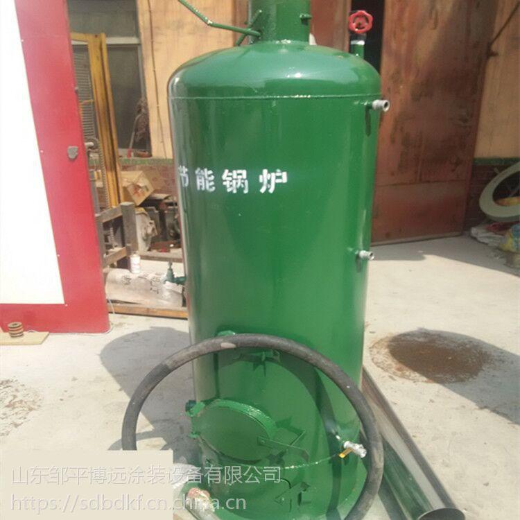 博远供应馒头房专用燃煤锅炉 室燃炉 洗护专用锅炉