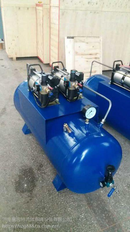 赛思特气动切割气体增压机厂家
