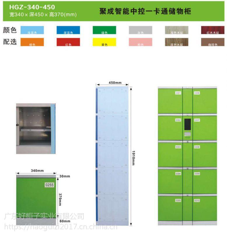 武汉厂家直销全新ABS塑料更衣柜