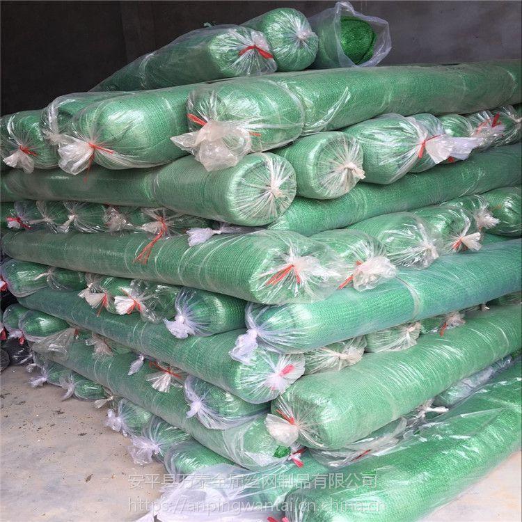 阻燃盖煤防尘网 新型环保绿网 黑色大棚专用遮阳网