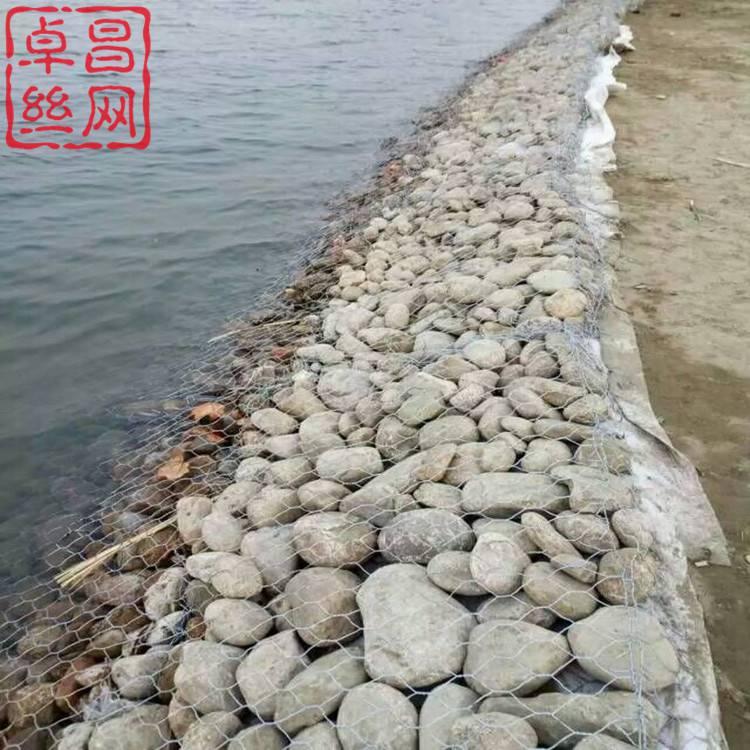 【卓昌】河道驳岸格宾笼-河岸护坡雷诺护垫-pvc覆塑固滨笼