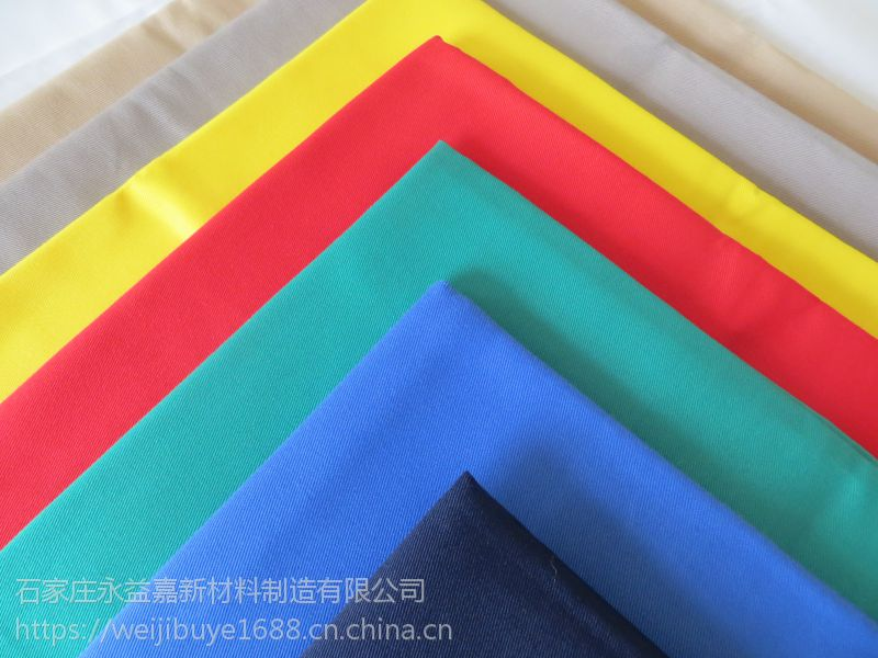 供应涤棉坯布面料的加工定织(有自己的工厂)