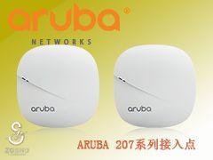 Aruba无线ap、酒店wifi、众数、山东代理