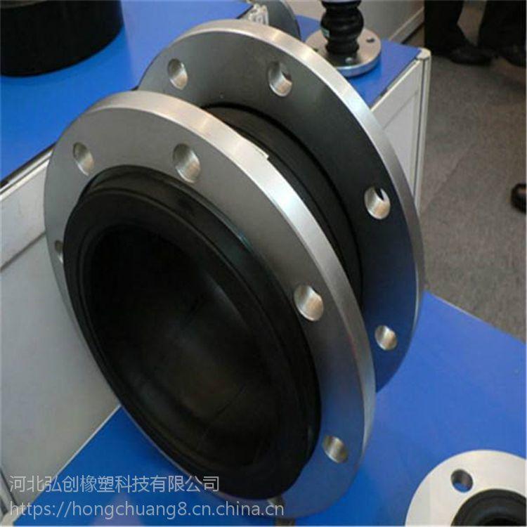 厂家主营橡胶软接头KXT DN500-DN600 大翻边橡胶软接头批发
