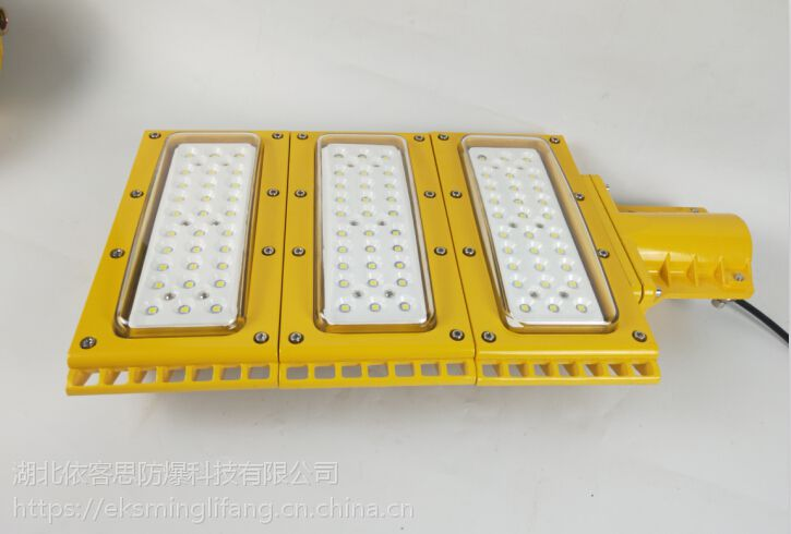 厂家供应HRT93-180w石油开采LED防爆泛光灯