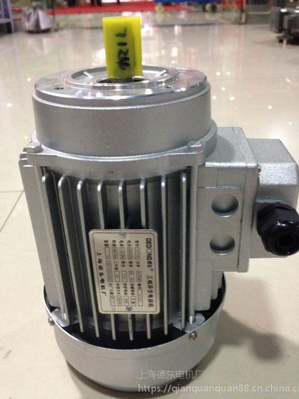 三相异步电动机 厂家直销 YS7122 380V 0.55KW 使用可靠 维护方便