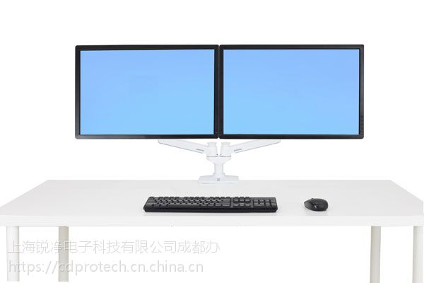 Ergotron爱格升45-491-216 双屏显示器电脑支架悬臂