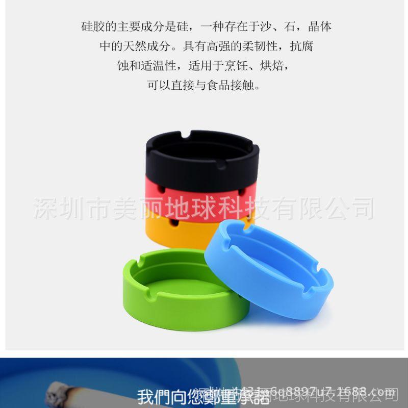 厂家直销欧式创意烟灰缸个性小号硅胶烟缸家用书房韩版精美烟灰缸
