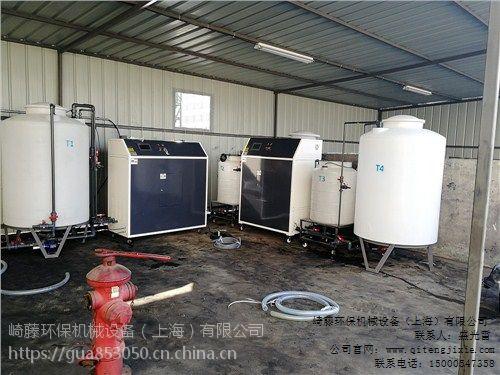 供应上海切削液废液浓缩排放设备直销 崎藤供