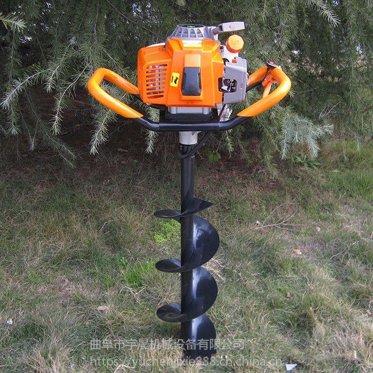 铁路围栏钻孔机 宇晨汽油钻眼机厂家 湖南果树施肥挖穴机