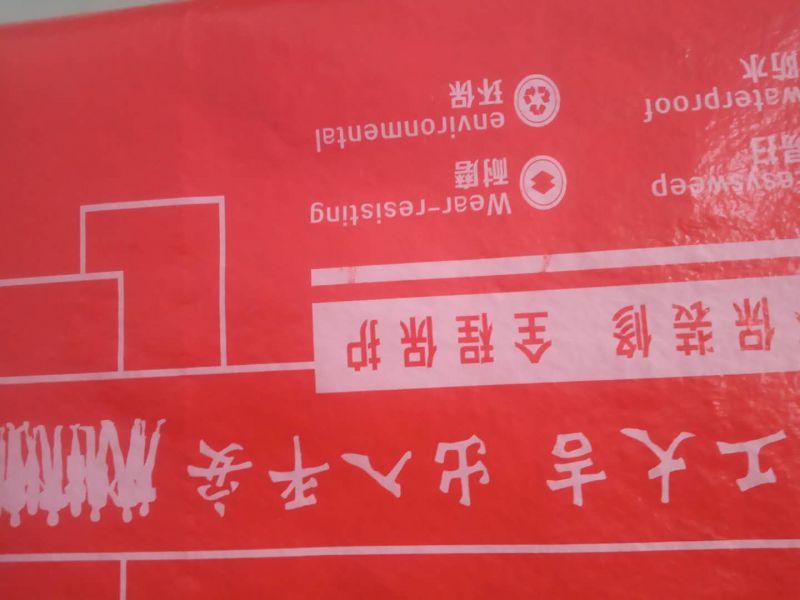 东营地面保护膜厂家 PVC地面保护膜 质量保证