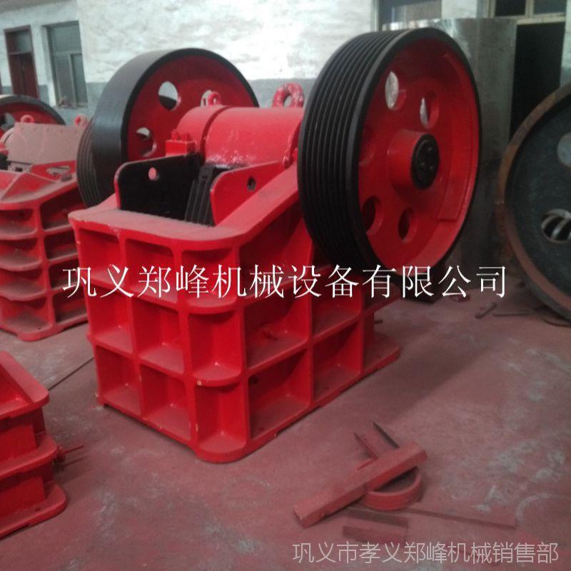 生产各种型号石料破碎机 颚式破碎机 大型颚式碎石机 厂家直销