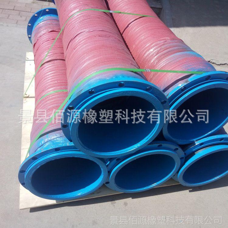 佰源热销大口径胶管 输水排水橡胶软管 大口径疏浚胶管