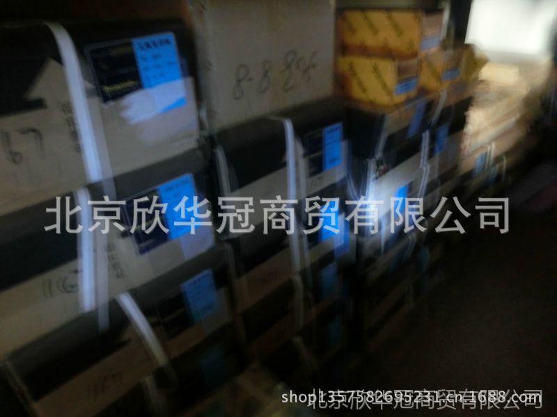 专卖 硫酸纸,描图纸,工程纸,