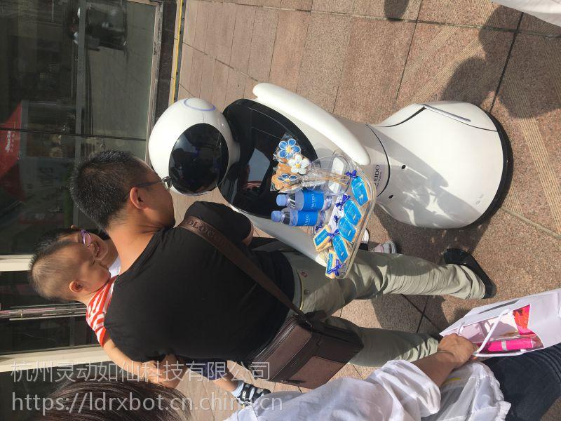 机器人租赁平台 机器人表演 科技展 暖场活动 商演 年会机器人租赁