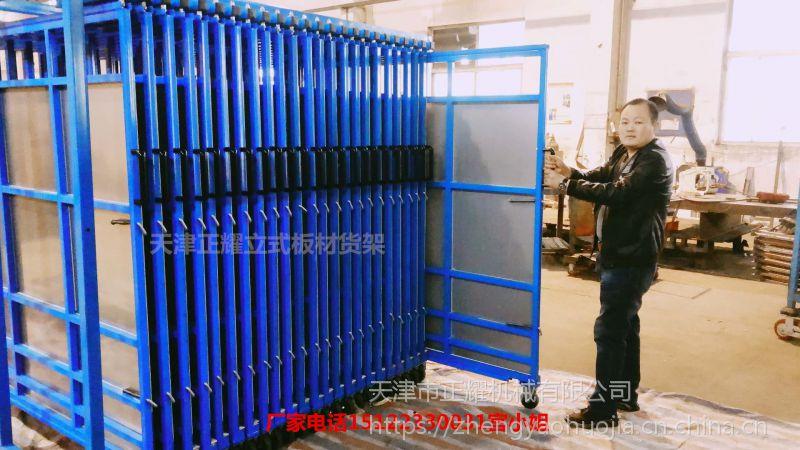 浙江贵重板材存放 立式板材货架特点 抽屉式货架案例