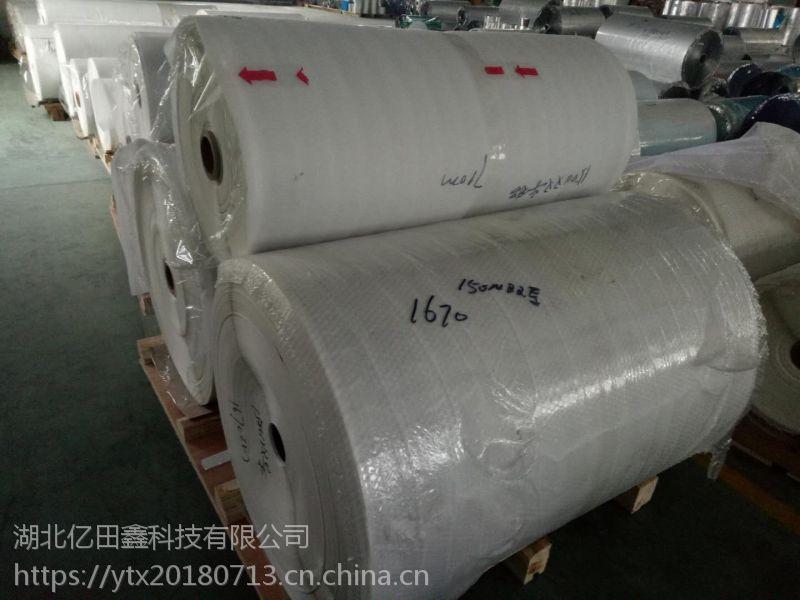 亿田鑫0.14T铝塑复合带汽车后视镜加热膜