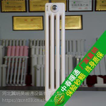 钢四柱暖气片规格型号-GZ409暖气片散热器-中春暖通