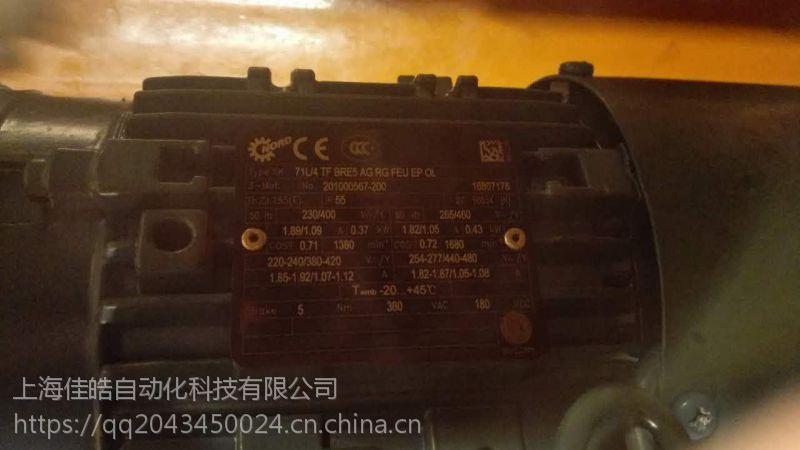 SK1282A9(NORD)电机--型号齐全