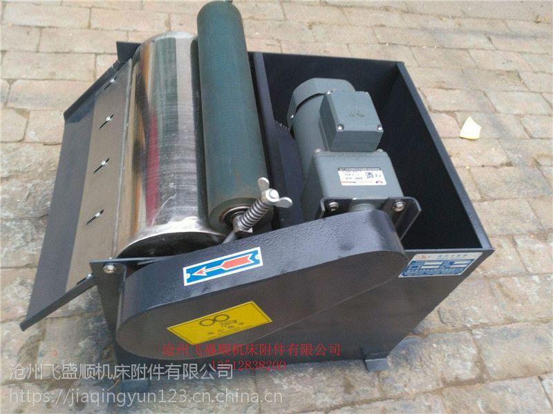 磁性分离器纸带过滤机制作厂家飞盛顺