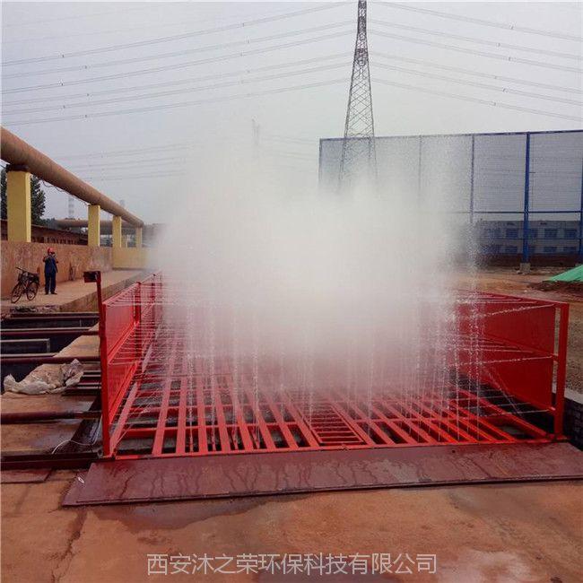 安康工地大门口洗车台 降低灰尘污染MR-80