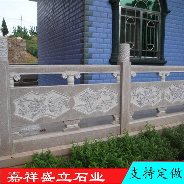 厂家直销精品石栏杆 大理石河岸栏板 石头雕花青石栏板