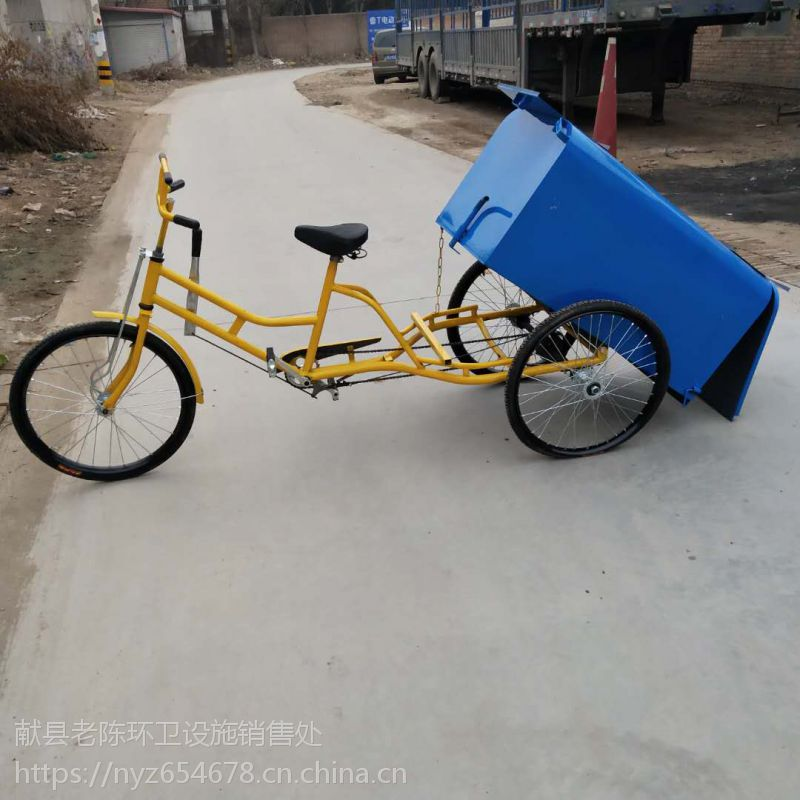 老陈厂家供应户外铁皮老年人力环卫保洁车 垃圾车环卫车三轮车手推车定做脚蹬保洁三轮车