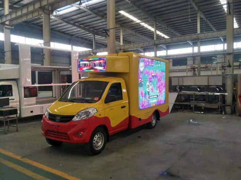 铜陵led广告车经销商
