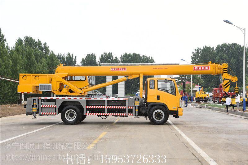 济宁四通16吨汽车吊车更节能更省油 STSQ16B