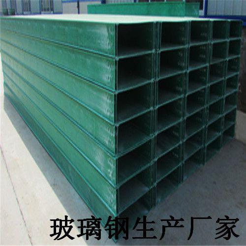 曲靖马龙县玻璃钢梯式抗老化桥架专业生产定制