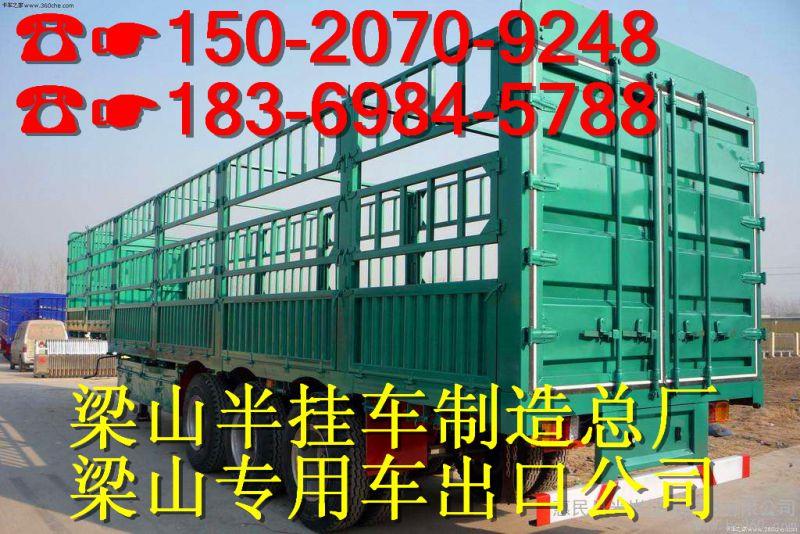 海运专用新型集装箱后翻自卸车价格