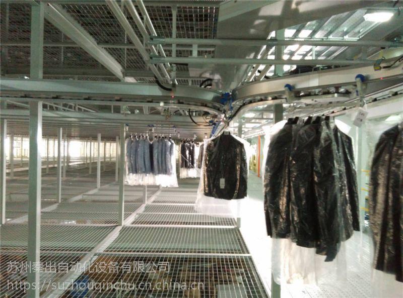 服装行业智能工厂_苏州秦出动态仓储出库输送线自动控制系统