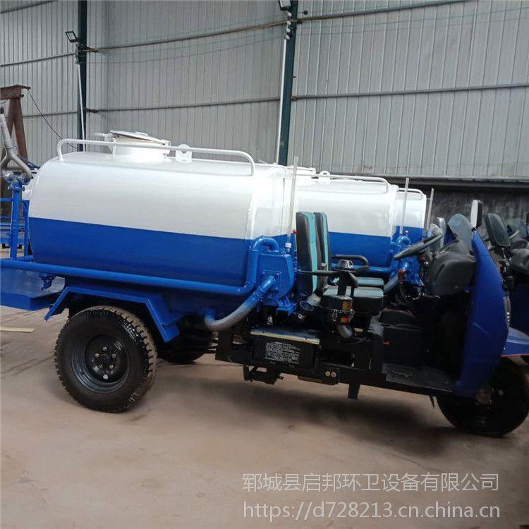 供应农用小型2方3方三轮洒水车柴油汽油可选喷洒车山西洒水车厂家