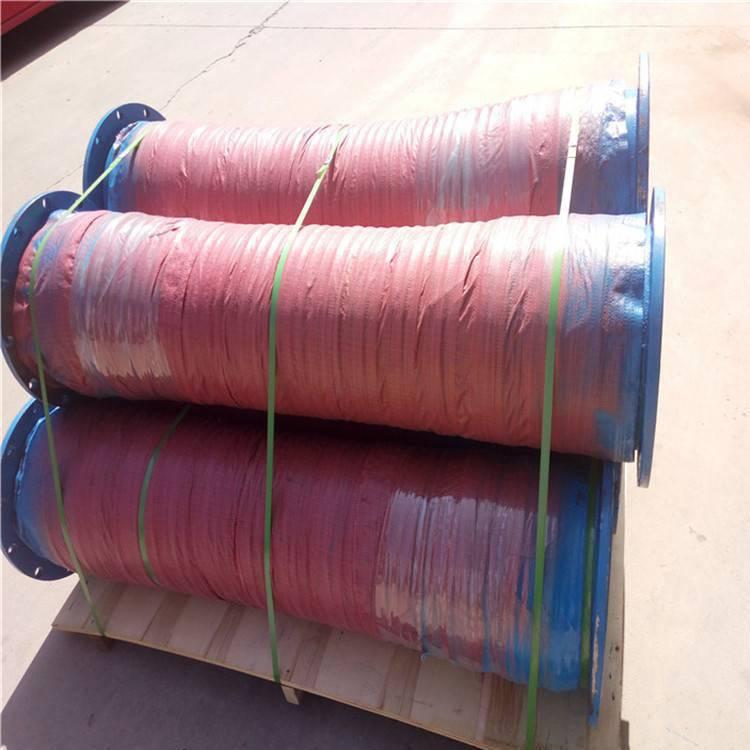 吉林生产制造大口径法兰疏浚胶管 排吸胶管水泥厂 污水处理厂用