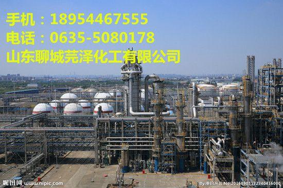 青岛二甲基甲酰胺99.9%生产商供应商