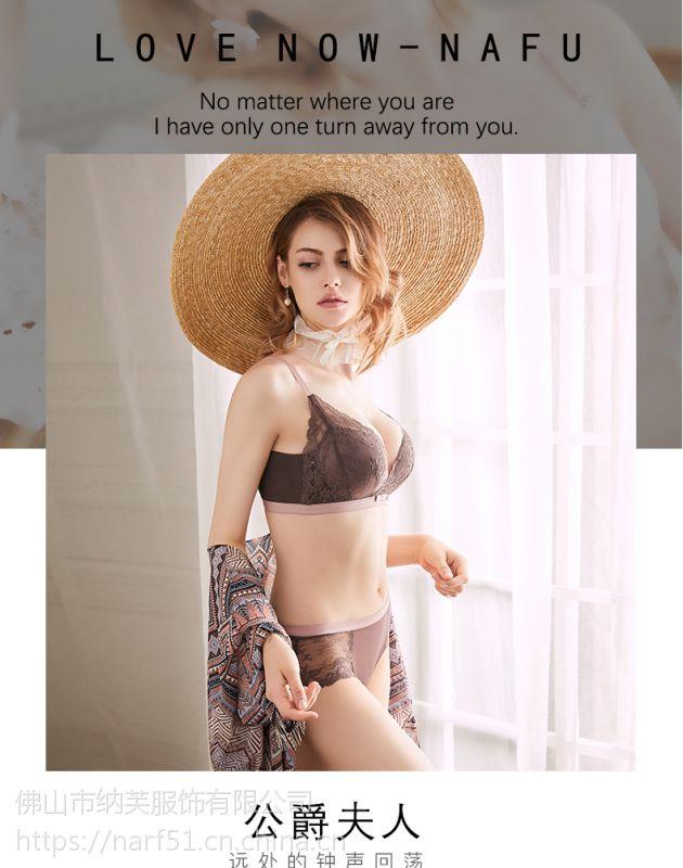 纳芙夫人文胸女聚拢中厚杯无钢圈小胸性感调整型女士内衣上托胸罩